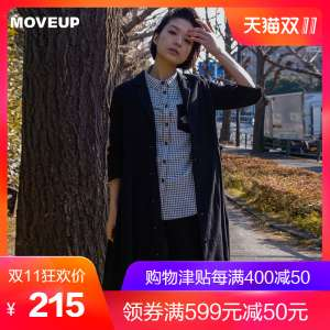 MOVEUP Magic Walking | 2016 Women's Fall New Dress Style Suit Collar Long Jacket Jacket