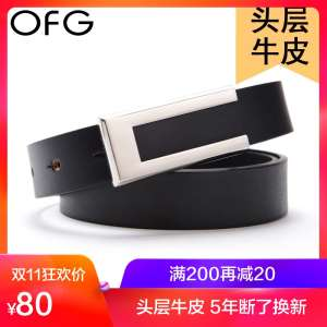 OFG Ladies Leather Belt Pure Cowl Smooth Button Simple Wild Black Black Top Cowboy Belt Jeans