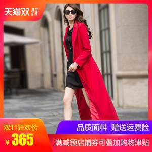 Garden dress 2016 spring and autumn new Slim was thin long windbreaker women | red coat jacket FY-637