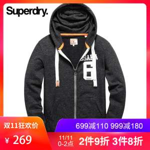 British Superdry Extremely Dry Men's Crack Print Hooded Cardigan 2017 Spring & Summer Casual