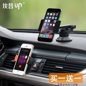 E-car mobile phone bracket sucker-type car instrument panel navigation frame 6S Apple iphone7 delivery outlet