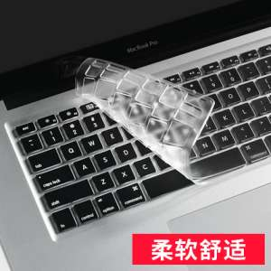 Imac Apple laptop keyboard film pro air 13 11 15 inch retina stickers | transparent
