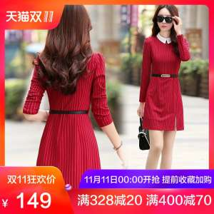 Dresses Spring and Autumn Women 2017 new temperament ladies in the long paragraph Korean version of the thin end of the atmosphere long-sleeved skirt