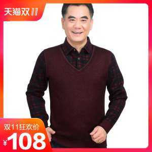 Autumn and winter dad installed in the elderly plus velvet thick fake two sets of warm shirt middle-aged men's sweater shirt