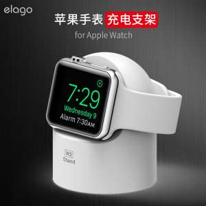 elago Korea Apple Uhr Ladestation | Apple Watch Stand Retro Kreative Uhr Nacht W2