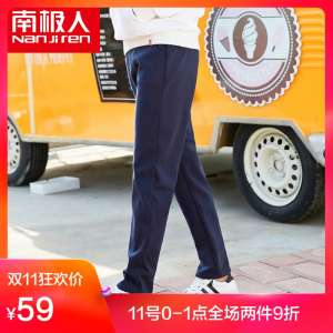 Pants women fall 2017 new tide | Korean | students winter plus cashmere sweat pants straight thin casual guard pants