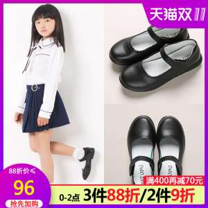 Shepherd boy shoes 2017 spring and autumn new girls shoes sweet princess shoes team performance shoes stage performance shoes
