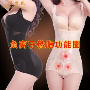 Ultra-thin section of no trace of fat burning body sculpting piece of body abdomen waist waist summer body underwear postpartum weight loss belly