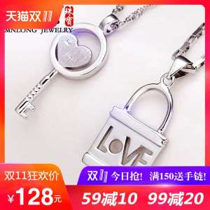 Man Nuo Long s925 silver student couple necklace pair of clavicle men and women key lock love ring lock creative pendant