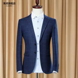 2017 new autumn Korean version of the small suit suits men tide tide fashion casual suit men's lattice single coat
