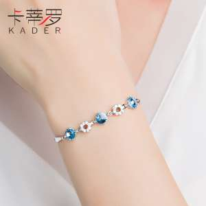 Katie s925 silver bracelet female Korean version of the new simple fashion student jewelry birthday gift to send girlfriends