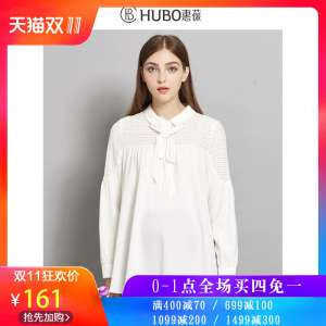 Hui Bao maternity dress spring and autumn pregnant women shirt stitching lingerie pregnant women wear long sleeve bow tie pregnant women shirt