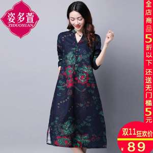 Cotton and linen dress women spring and autumn 2017 new autumn rendering linen cotton skirt was thin national wind autumn and winter section