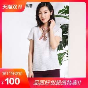 Yi Fei pure cotton loose loose wild round neck short-sleeved short section of white fine stripes regular models T-shirt female summer coat