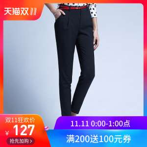 You Yimei new Korean version of the big code harem pants nine pants OL commuter casual pants female 2161