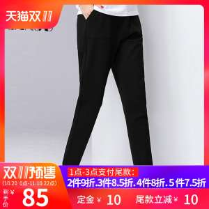 Three orange casual pants female spring and autumn 2017 new | Korean fashion loose feet pants fat mm was thin harem pants
