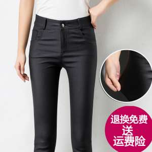 2016 autumn new matte imitation leather pants women wear high waist Leggings thin section was thin tight body pencil pants pants
