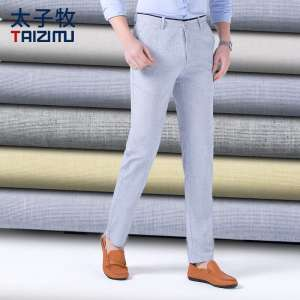 Linen casual pants men's summer stretch cotton linen men's trousers straight Slim Korean version of youth thin section of business long pants