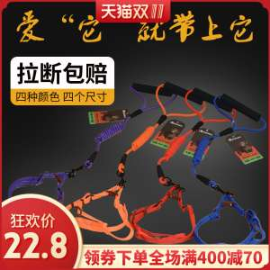 Dog traction rope chest strap pet Teddy gold Satsuma dog rope small dog dog chain pet supplies