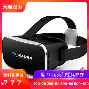 VR virtual reality 3D glasses phone 4 on behalf of the theater headset panoramic film game Andrews helmet ios Google