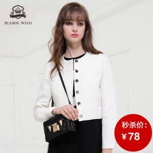 Monsoon 2016 autumn women's new short jacket jacket round neck long sleeve jacket female