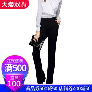 Berry Inge Spring and Autumn New Products Women's Black Stretch Rome Cloth Micro Horn Pants Pants Pants Autumn
