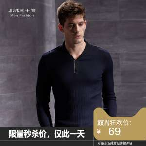 Latitude 30 | autumn new | Europe and the United States men lapel business long sleeve T-shirt | Korean fit male T shirt tide 5580