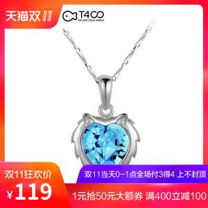 T400 Harlem Witch Elements Crystal Sterling Silver Necklace Korea Clavicle Valentine's Day Valentine's Day gift to send girlfriend