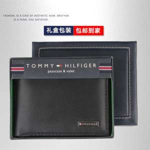 TOMMY HILFIGER new Tommy Hilfiger / Tommy wallet fashion men's leather wallet