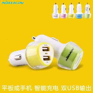 Nilekin | Car Charger Head Cigarette Lighter 2.4A Car Charger Dual USB Mobile Tablet PC Multifunction Smart
