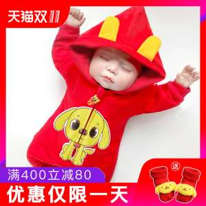 Newborn baby baby conjoined clothes male baby red full moon winter autumn and winter chicken 0 years old 3 months 1 princess 6