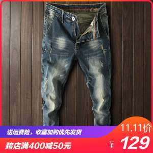 Autumn new twill pocket pocket wave trendy jeans male Korean version of self-elastic stretch feet pants wild trousers