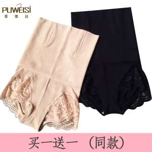 Puri Si high waist body harness pants waist underwear seamless sexy hip Postpartum abdomen pants body pants Ms.