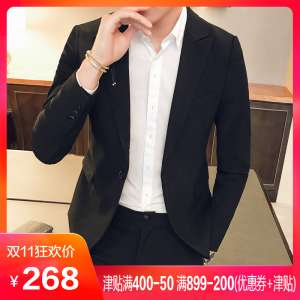 Jane energy autumn Korean small suit male casual suit jacket Slim handsome young men's suits