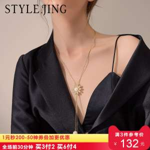 Static style autumn flower crystal pearl artificial zircon sweater chain long paragraph wild autumn and winter simple Korean fashion jewelry