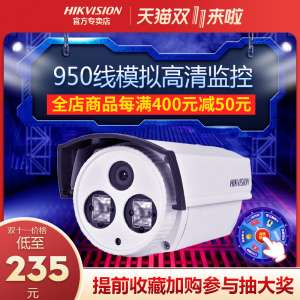 Hai Kangwei as analog line 950 high-definition gun surveillance camera infrared 50 meters DS-2CE16F5P-IT5