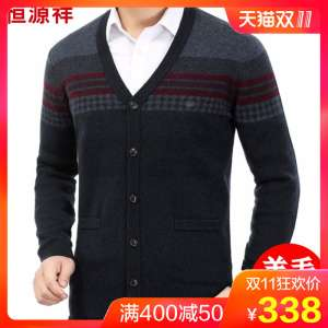Hengyuan Xiang men's sweater thicker V-neck middle-aged father wearing knitted wool cardigan | men's jacket sweater