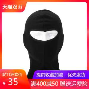 Winter Fleece Hooded Riding Face Mask Bicycle Windproof Cold Boots Warm Set Outdoors Hooded Hats