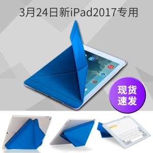 New ipad protective cover 2017 ipad7 ultra-thin all-inclusive anti-drop Apple Tablet PC 9.7-inch new version of the shell