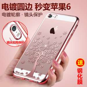 ST Apple 5s mobile phone shell silicone iPhone5s mobile phone sets 5 transparent plating soft shell SE new female