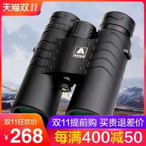 Shark mobile phone telescope nitrogen waterproof high-power high-definition binoculars glasses ridge straight 8x42 concert