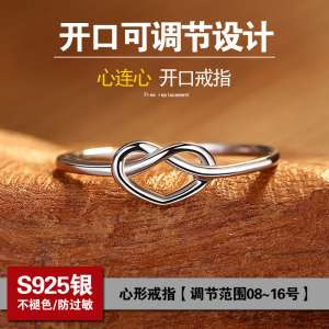 925 silver love ring female mouth open heart-shaped tail ring Japan and South Korea simple live mouth ring girl girlfriend gift lettering