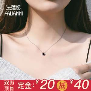 Clover necklace female 925 sterling silver chain clavicle chain rose gold double-sided agate pendant Korean temperament wild jewelry