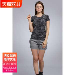 JEEP counter genuine women licensed summer short-sleeved camouflage T-shirt round neck women's clothing jacket WS12KT332