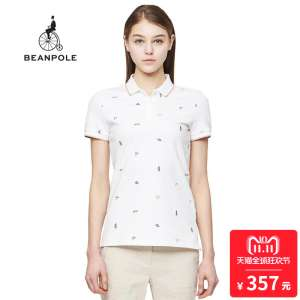 BEANPOLE Riverside | Summer | Ladies Leisure Print Short Sleeve Polo T-shirt BF6342E03