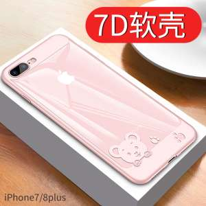 Apple 7 mobile phone shell iPhone7plus sets of transparent hard 6s Japanese and Korean women personalized creative lanyard i6 cute cartoon