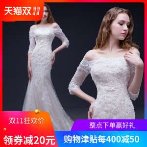 In the sleeves lace word fishtail wedding dress champagne tail tail Korean thin new 2016 spring retro