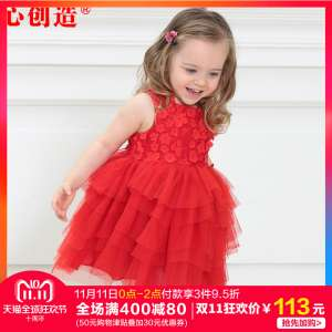 Female baby princess skirt summer 2017 new children's dress lace skirt girl clothes old baby dress