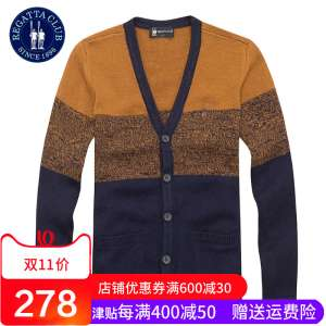 Regatta Club Spring and Autumn Youth Men V Collar Woolen Cardigan Long Sleeve England Striped Casual Sweater
