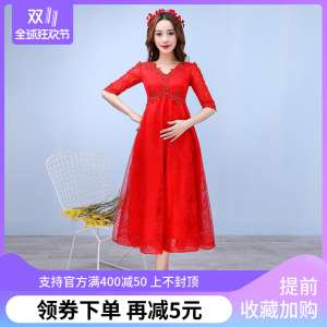Pregnant women toast 2017 new summer fashion engagement engagement V-neck high waist bride red dress in the long section